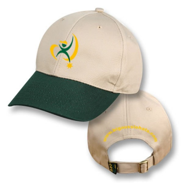 """Anzac Khaki / Daintree Green"" Visor Baseball Cap (Branded)"