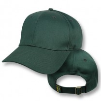 """Daintree Green"" Baseball Cap (Plain)"