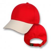 """Uluru Red / Nimbin Natural"" Visor Baseball Cap (Plain)"