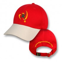 """Uluru Red / Nimbin Natural"" Visor Baseball Cap (Branded)"