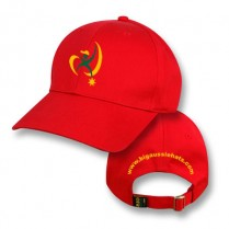 """Uluru Red"" Baseball Cap (Branded)"